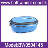 BW250 clear round plastic food container with lid