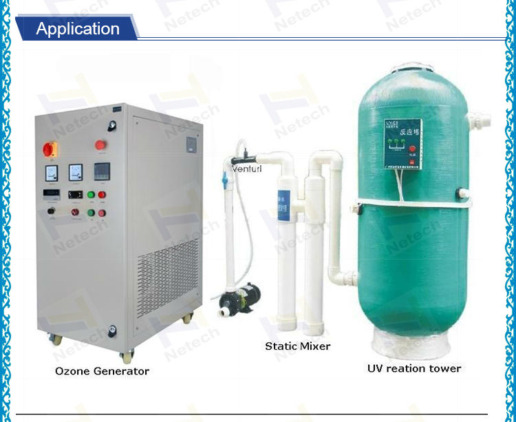 Cost saving anti oxidation venturi mixer for water treatment system