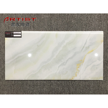 300X600 300X450 Mm Barthroom Or Kitchen Tile Nano Wall Tiles Price In India 300 X 600Mm