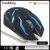 2017 OEM optical led latest design backlit computer accessories gaming mouse