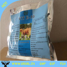 veterinary medicine manufacturer multi vitamin minerals premix/ powder for poultry broiler gain weight