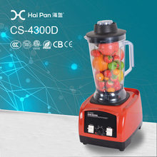 Multifunction Household Table Best Personal fruits blender