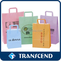 Cheapest Top Quality luxyry gift paper bag price ,shopping brown paper bag,custom kraft paper bag with