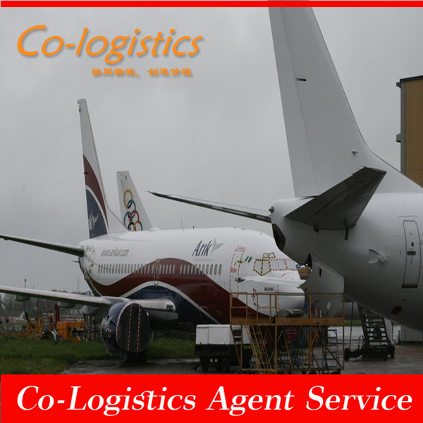 Cheap air express shipping freight company freight from China to the Thailand-----Ben(skype:colsales31)