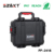 Outdoor equipment case