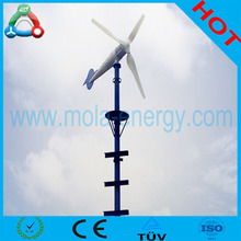 Chinese supplier of small wind turbine 1kw