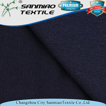 Brand new slub effect stretch denim with low price