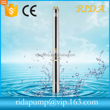 2017 RIDA style Centrifugal Submersible Pump / Submersible Solar Water Pump/bomba sumergible made in china