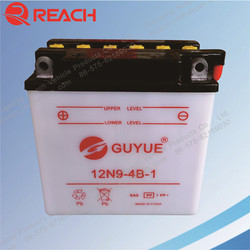 High Quality 12V 9AH Dry Charged Lead Acid Motorcycle Battery 12N9-BS (12N9 BS)