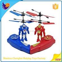 2017 Newly funny plastic r c toy for wholesale with LED