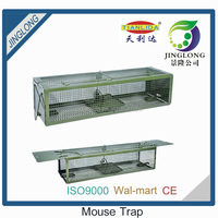 Alibaba suppliers Catch Rat Mouse mice Trap Cage for pest control-TLD2012