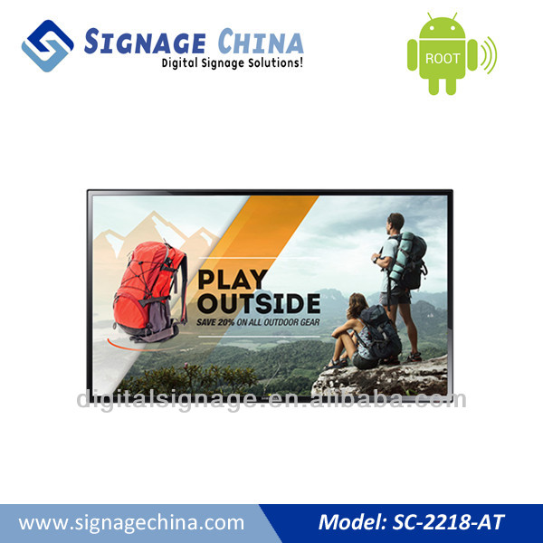 22Inch Android auto play hd media player
