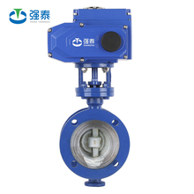 Hot Sell Rated Current (A) AC220V electric flanged butterfly valve for Alloy
