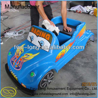 Wholesale OEM Battery Operated Kids Electric Cars For Sale