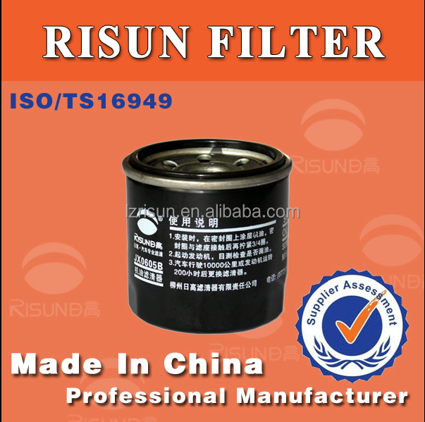 630 1012120a oil filter jx605 motor oil filters for car for Where to buy motor oil