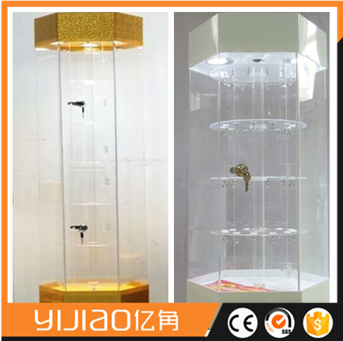 Height 1600mm Clear acrylic rotating stand led lighted locked and display case