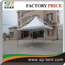 Aluminum frame gazebo shape lawn tent for event/change clothes