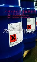 BASF Bleaching Agents IN