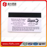 factory price rfid card with magnetic strip