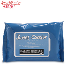20pcs Disposable skin care remover wipes