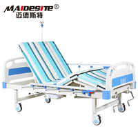 Hospital equipment 2 cranks patient used manual medical bed