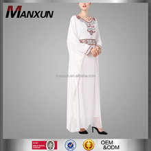 White Chiffon Fashion Design Muslim Baju Abaya Middle East Woman Dubai Moroccan Region Maxi Dress Muslim Woman 2017