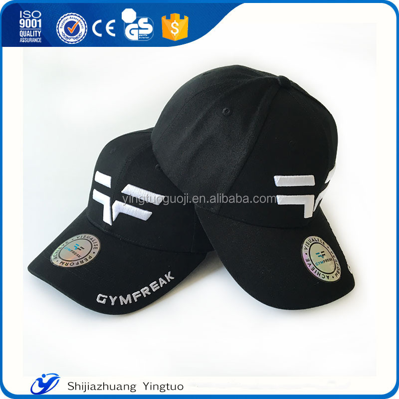 Customize 6 Panel OEM Baseball Cap With 3D logo Super Quality
