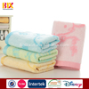 /product-detail/china-wholesale-color-bamboo-face-towel-60340892833.html