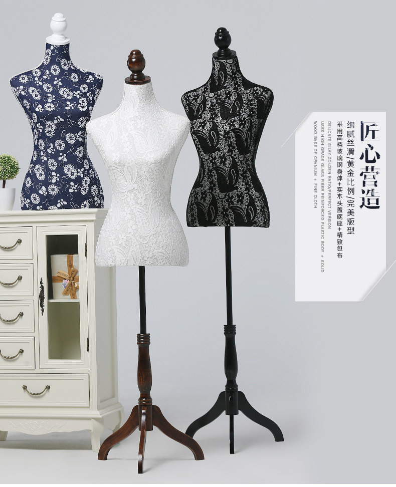 lace fabric cover half female mannequins china triditional cover