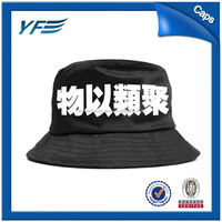 Wide Brim Bucket Hat/Crazy Hat Ideas/promotional baseball cap