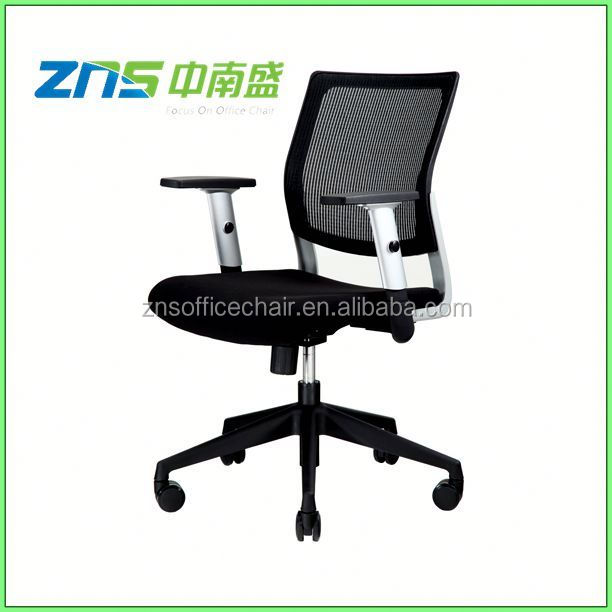 High Quality King Throne modern ergonomic mesh office chair