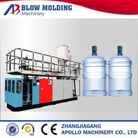 PC Plastic Processed and Bottle Application plastic making machine