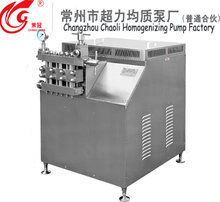 High pressure dairy milk dairy processing machine homogenizer