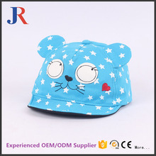 Promotional custom fashion cotton cartoon children 5 panel baby blue color baseball caps