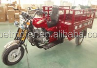 chine gas 3 wheel motorcycle chopper for sale ZF150ZH