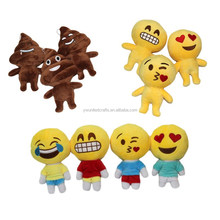 Hottest selling soft custom doll promotional gift toy plush Emoji doll