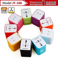 JY-106 France to Swiss Adapter/ Brazil to EU Adapter Plug/ Power Switch Socket Outlet Plug