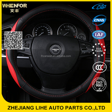 W12 2016 new hot sell design your leather car Steering wheel cover for car