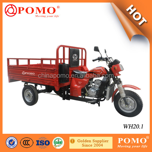 Made In China Popular Tricycle A Moteur, Three Wheel Motorcycle India, 500Cc Trike