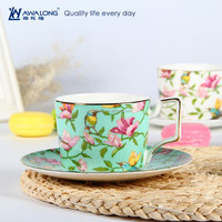 290ml Unique Design Natural Pattern Heat Resistance Bone China Cup, Cup And Saucer Flower Painting