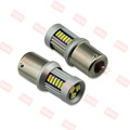 High quality ba15s led tail light 30 LEDSMD4014 Canbus led 1156 led bulbs