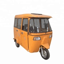Star 8 three wheeler passenger electric tricycle for sale