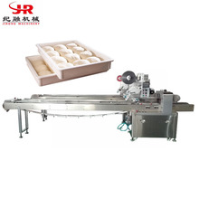 Flow Pasta Wrap Equipment Automatic Bread Instant Noodle Packing Machine