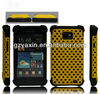hard cover case for samsung galaxy s2,silicone cover for samsung galaxy s2
