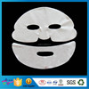 Skin Care Product Facial Mask Function Nonwoven Facial Mask Factory Wholesale