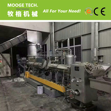 Hot sell Strong polyester staple fiber pelletizing plant