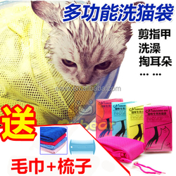 Blue Yellow Red Rose Pet Grooming Bag for Dog Bath Cat Neils and Pet Pick Ear Pet Products Supplier G1016