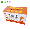 Printed Products Packaging Custom Logo Carton