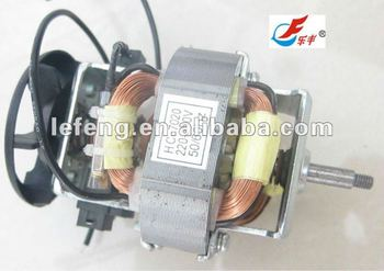 7020 universal motor for blender juicer