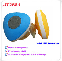 ipx4 water resistant bluetooth speaker silicon JT2681 Yellow